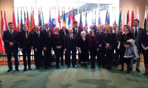 Svetski dan holokausta u Njujorku IUP