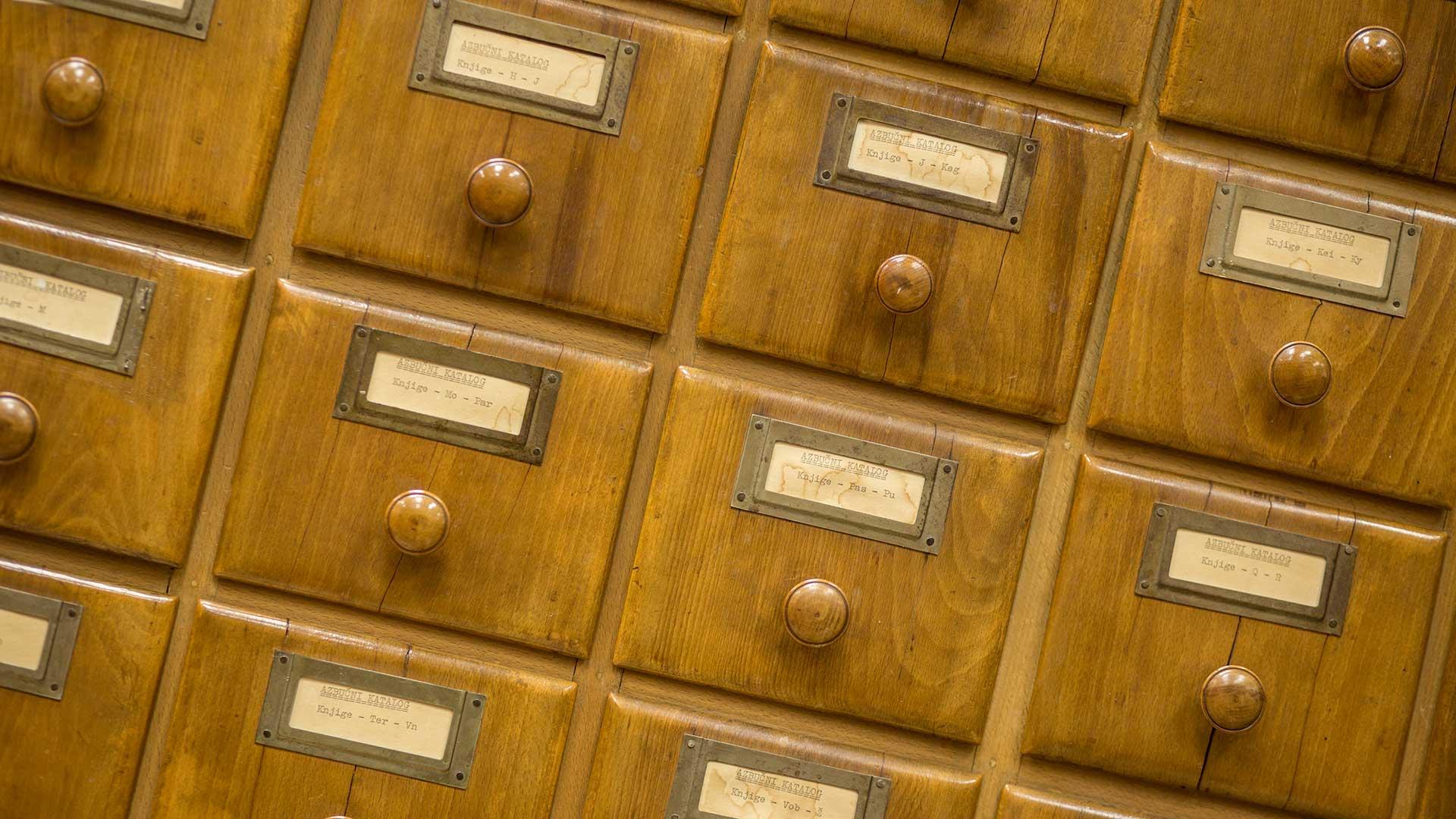 архива пројеката