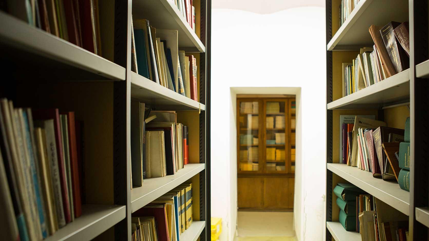 Библиотека ИУП