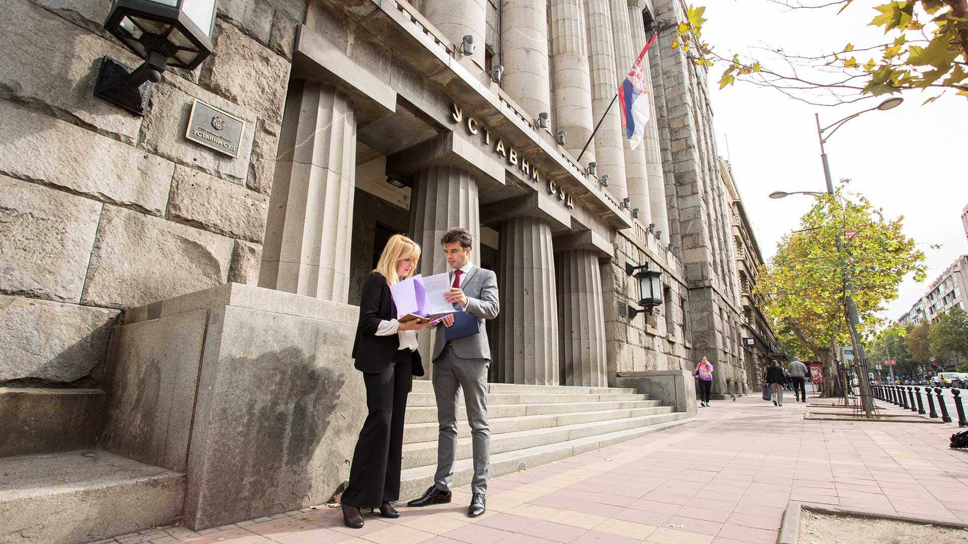 Partneri i saradnici Institut za uporedno pravo